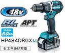 マキタ電動工具 18V充電式振動ドライバードリル HP484DRGX(青)【6.0Ah電池タイプ】