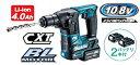 マキタ電動工具 【16mm】10.8V充電式ハンマードリル HR166DSMX(青)【4.0Ah電池タイプ】