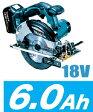 マキタ電動工具 165mm/18V充電式マルノコ HS630DRGX(ブルー)/HS630DRGXW(ホワイト)【6.0Ah電池タイプ】