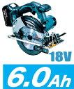 廃番 マキタ電動工具 165mm/18V充電式マルノコ HS630DRGX(ブルー)/HS630DRGXW(ホワイト)【6.0Ah電池タイプ】