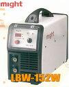 マイト工業 バッテリー一体式溶接機 LBW-152W(急速充電・溶接能力高効率タイプ)