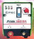 アイペック NS製直流アーク溶接機 PRIDE160DA