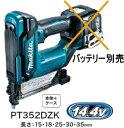 マキタ電動工具 14.4V充電式ピンタッカー PT352DZ...