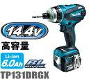 マキタ インパクトドライバー 14.4V充電式4モードインパクトドライバー TP131DRGX(青)/TP131DRGXB(黒)【6.0Ah電池×2個フルセット...