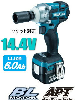 マキタ電動工具 14.4V充電式インパクトレンチ【角ドライブ12.7】 TW280DRGX【6.0Ah電池タイプ】(ソケット別売)