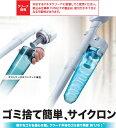 マキタ掃除機 クリーナー用サイクロンアタッチメント A-67169