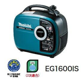 マキタ電動工具インバーター発電機EG1600IS