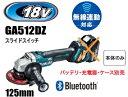 マキタ電動工具 18V充電式125mmディスクグラインダー ...