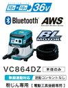マキタ電動工具  【18V+18V=36V】無線連動充電式集...