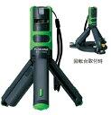 パナソニック電動工具 レーザーマーカー墨だし名人 BTL1101(回転台 アルミケース付)