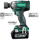 HiKOKI/ハイコーキ(日立電動工具) 18V充電式インパクトレンチ(角ドライブ12.7mm) WR18DBDL2(2LYPK)【6.0Ah電池×2個付/ソケットは別売】