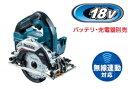 マキタ電動工具 【125mm】18V充電式マルノコ(本体のみ)【バッテリー 充電器は別売】 HS475DZ(青)※鮫肌チップソー付/無線連動対応
