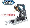 マキタ電動工具 【125mm】14.4V充電式チップソー切断...