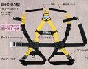 フルハーネス 安全帯 タイタン イージーハーネス EHC-9A型-【Mサイズ】(胴ベルト