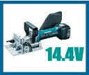 マキタ電動工具 14.4V充電式ジョイントカッター PJ140DZ(本体のみ)【バッテリー・充電器別売】