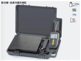 TASCO(タスコ)エレクトロニックチャージャーTA101G