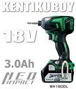 日立 インパクトドライバー 18V充電式インパクトドライバー WH18DDL(2LSCK)【3.0Ah電池タイプ】