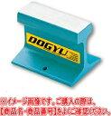 DOGYU 土牛 金床 ミニレールアンビル 70mm 00261