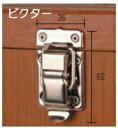 マツ六 パッチン錠 ビクター【※カタログ共通画像使用のため 商品画像 カラーにはご注意ください 】
