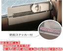 日本ロックサービス はいれーぬメイト 鍵無 DS-HM-2【※カタログ共通画像使用のため、商品画像・カラーにはご注意ください!!】