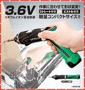 日立電動工具 3.6Vコードレスドライバードリル DB3DL2(NN)(本体のみ)【バッテリー・充電器は別売】