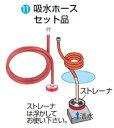 マキタ電動工具 エンジン高圧洗浄機・高圧洗浄機用アクセサリー 吸水ホースセット品(3m) SP00000275