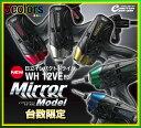 【数量限定カラー】日立電動工具 100V インパクトドライバー WH12VE(SC)[10mコード・ケース付]