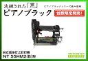【限定ブラック色】 日立電動工具 【高圧】 仕上釘打機 NT55HM2(B)