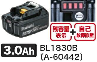 マキタ18Vスライド式バッテリー3.0AhBL1830A-47896