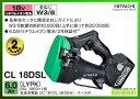 日立電動工具 18V 【6.0Ah】 [W3/8] コードレス全ねじカッタ CL18DSL(LYPK)