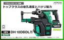 日立電動工具 18V 【6.0Ah】 コードレスロータリハンマドリル DH18DBDL(2LYPK) [SDSプラス]