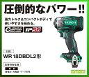 日立電動工具 18V コードレスインパクトレンチ WR18DBDL2(NN) (本体のみ)【バッテリー・充電器別売】