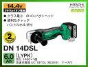 日立電動工具 14.4V 【6.0Ah】 コードレスコーナドリル DN14DSL(LYPK)