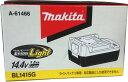 マキタ電動工具 14.4V 【1.5Ah】 ライトバッテリー BL1415G A-61466 (旧A-56524)