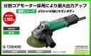 日立電動工具 [125mm] 電気ディスクグラインダ G13SH6 【100V仕様・200V仕様】