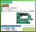 日立電動工具 14.4V 充電式タッカー N14DSL(NK)(L) (本体・ケース)【バッテリー・充電器は別売】