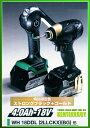 【限定ゴールド色】 日立 18V 【4.0Ah】 充電式 インパクトドライバー + ワークライト WH18DDL(2LLCKX)(BG)