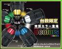 【数量限定カラー】日立電動工具 14.4V 充電式インパクトドライバー WH14DDL(2LJCK)【5.0Ah電池タイプ】