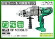 日立電動工具 18V コードレス鉄筋カッタ CF18DSL(NK) (本体+ケース付)【バッテリー・充電器別売】