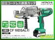 日立電動工具 18V【5.0Ah】 コードレス鉄筋カッタ CF18DSAL(LJCK)