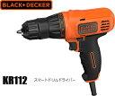 BLACK&DECKER【ブラック&デッカー】 コード式ドリルドライバー KR112