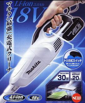 マキタ掃除機18V充電式クリーナーCL180FDRFW【カプセル式/トリガ式スイッチ】コードレス掃除機