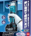 マキタ電動工具 18V充電式アングルドリル【鉄工10mm】 DA350DRF