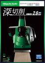 日立電動工具 82mmかんな P20SF(SC)【替刃式】