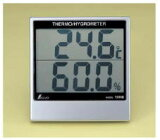 シンワ測定 デジタル温湿度計 A 72948