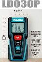 マキタ電動工具 レーザー距離計【30m】 LD030P