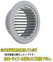ユニックス UG100H10M-AL【網付10メッシュ】 アルミ製 薄型グリル 横内向きガラリ