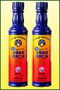 【クール便無料】有機フラックスシードオイル 237ml×2本セット オメガ・ニュートリジョン社 α−リノレン酸(オメガ3)50%以上 飲む美容液/乾燥肌対策/脂肪代謝促進/アメリカ産 3本以上送料無料 賞味期限:2017.07.01