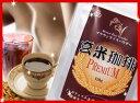 新・玄米珈琲ブラウンライスパウダープレミアム 【ダイエットコーヒー】 メール便配送可能