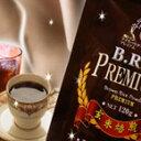 DIET玄米珈琲 ブラウンライスパウダー(ダイエットコーヒー) 【10+2】セット 送料込み 10P30May15
